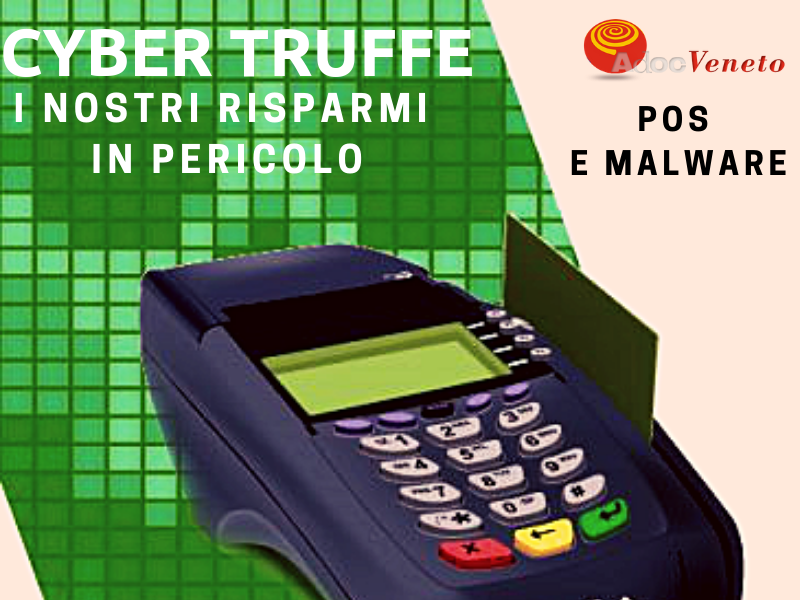 cyber truffe pos, cyber crime pos, malware e pagamenti