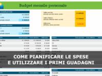 come pianificare le spese