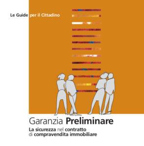 Le guide per il cittadino: Garanzia preliminare