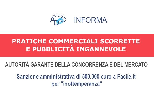 AGCM multa Facile.it