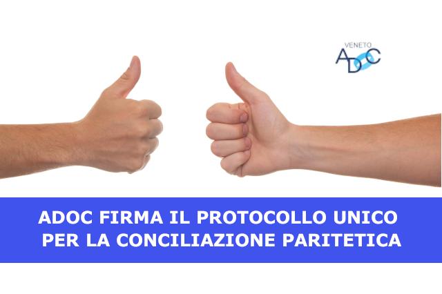 accordo unico per la conciliazione paritetica